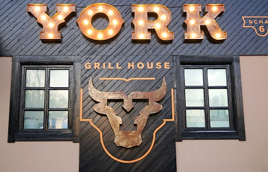 York Grill House